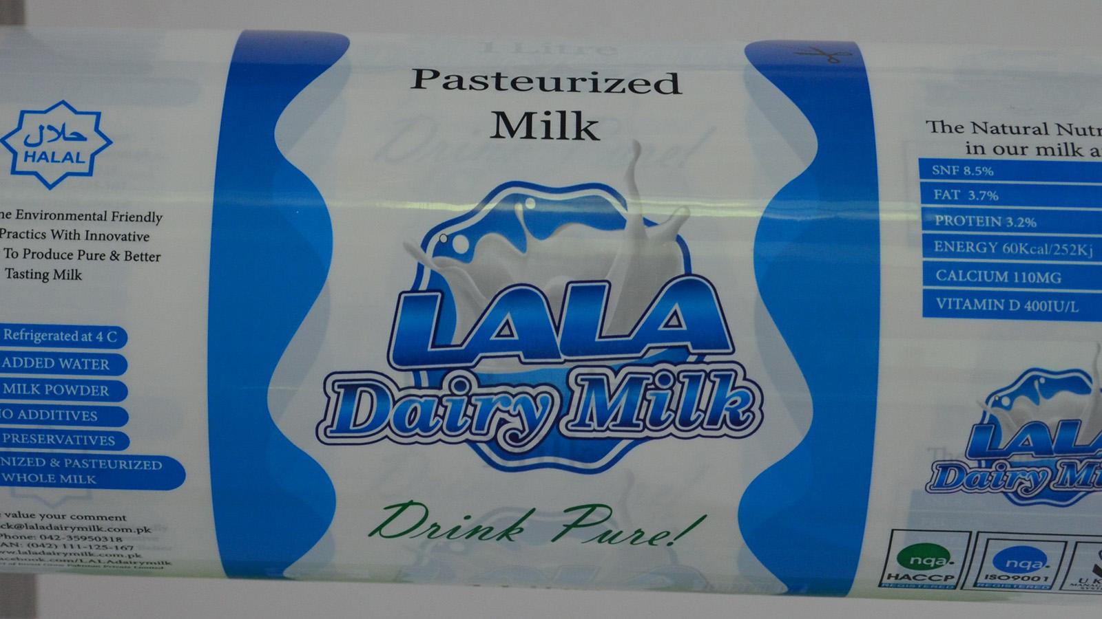 Lala Milk